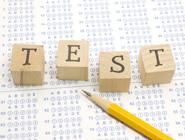 test-paper